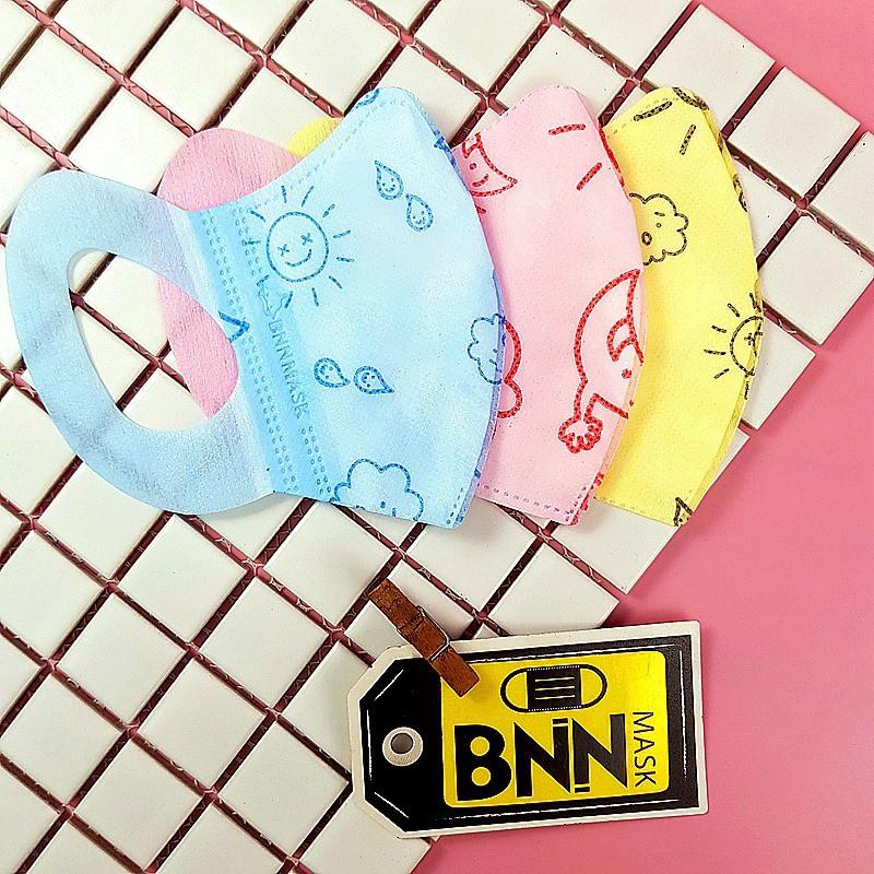 台灣製造 BNN 拋棄式三層防塵/醫療口罩 幼兒M系列 SS 50入