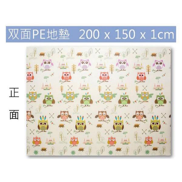 台灣 小鹿蔓蔓 Mang Mang 雙面PE遊戲墊~貓頭鷹 200x150x1cm