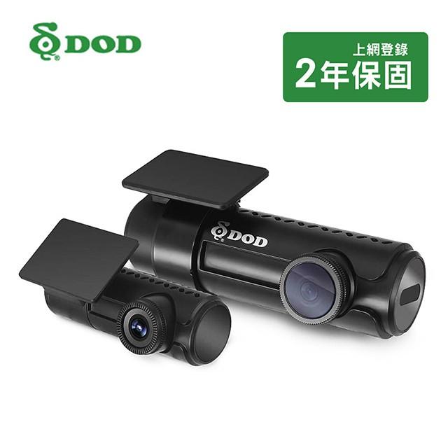 DOD RC500S 【送128G+DP4】頂級 WIFI 雙鏡 口紅機/行車記錄器/區間測速【數位王】