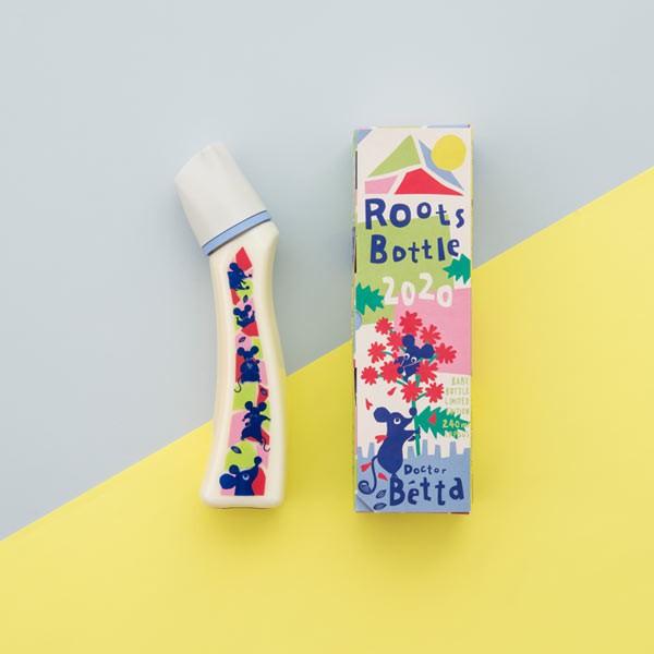 PinkLoveJapan~日本購回~Betta 蓓特防脹氣奶瓶 2020年 鼠年限定款 干支 PPSU 240ml