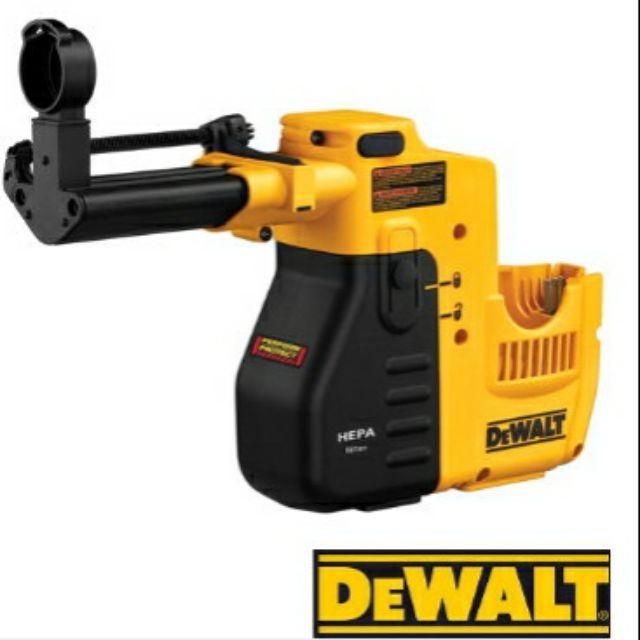 美國得偉 DEWALT D25323專用吸塵器 D25300DH
