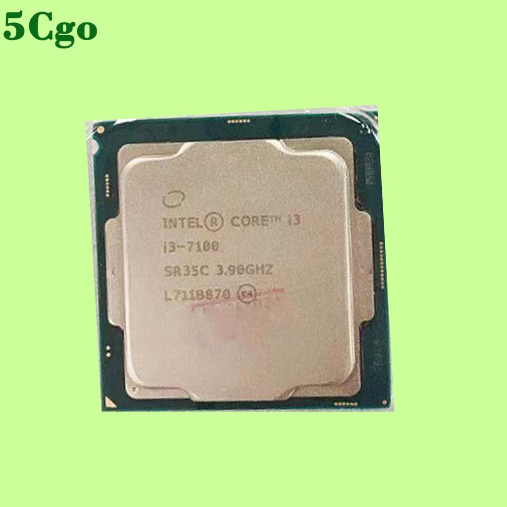 5Cgo【含稅】酷睿四核I5 6400 6500 6600K I7-6700T 6700K 7400 7500 CPU