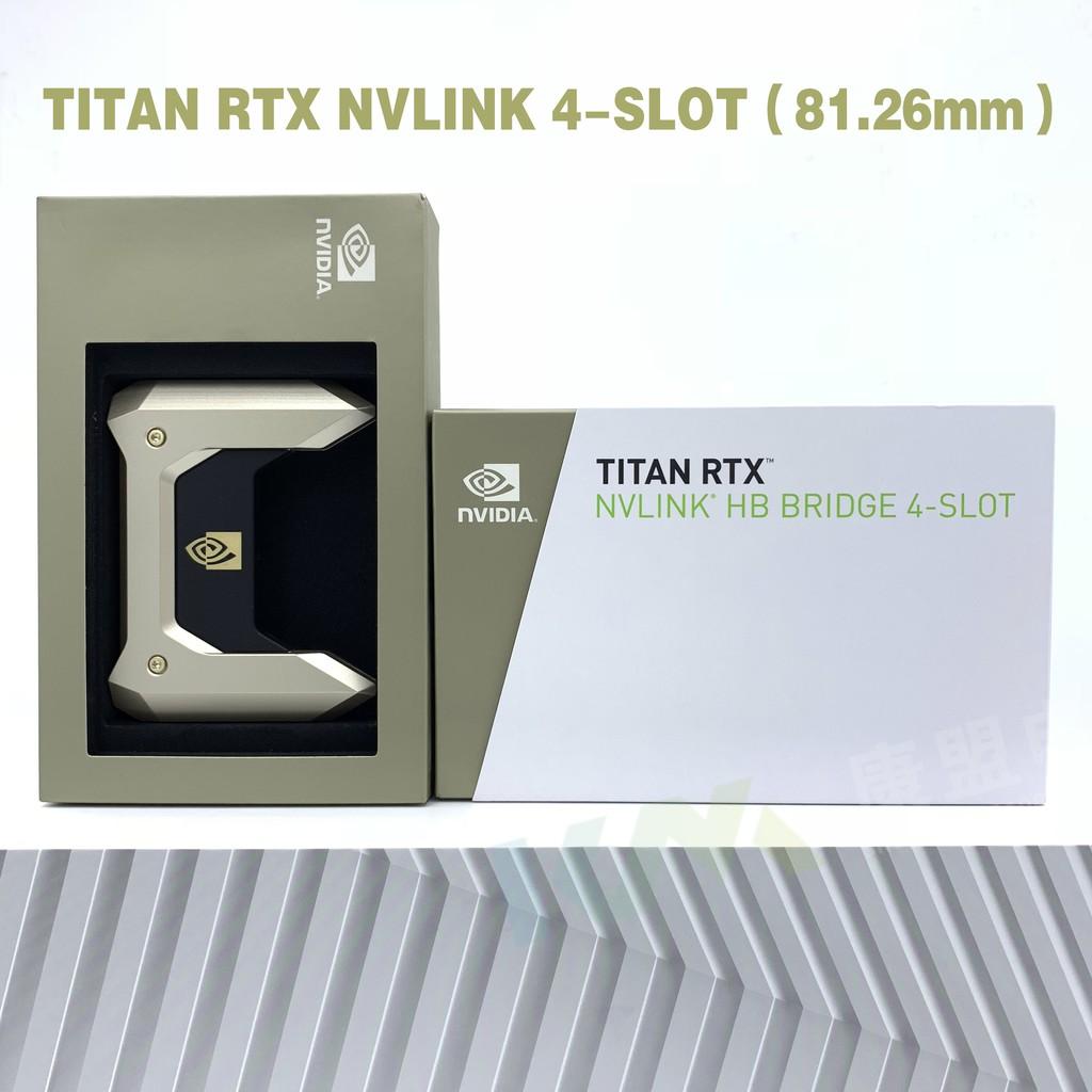%珍品下殺%英偉達NVIDIA TITAN RTX nvlink MSI  ROG雙顯卡SLI橋接器2080 Ti