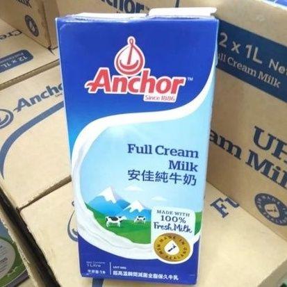 安佳純牛奶1000ml全脂保久牛乳 #國際大廠喝得安心 紐西蘭 保久乳 綠原特選牛奶 波米克保久乳