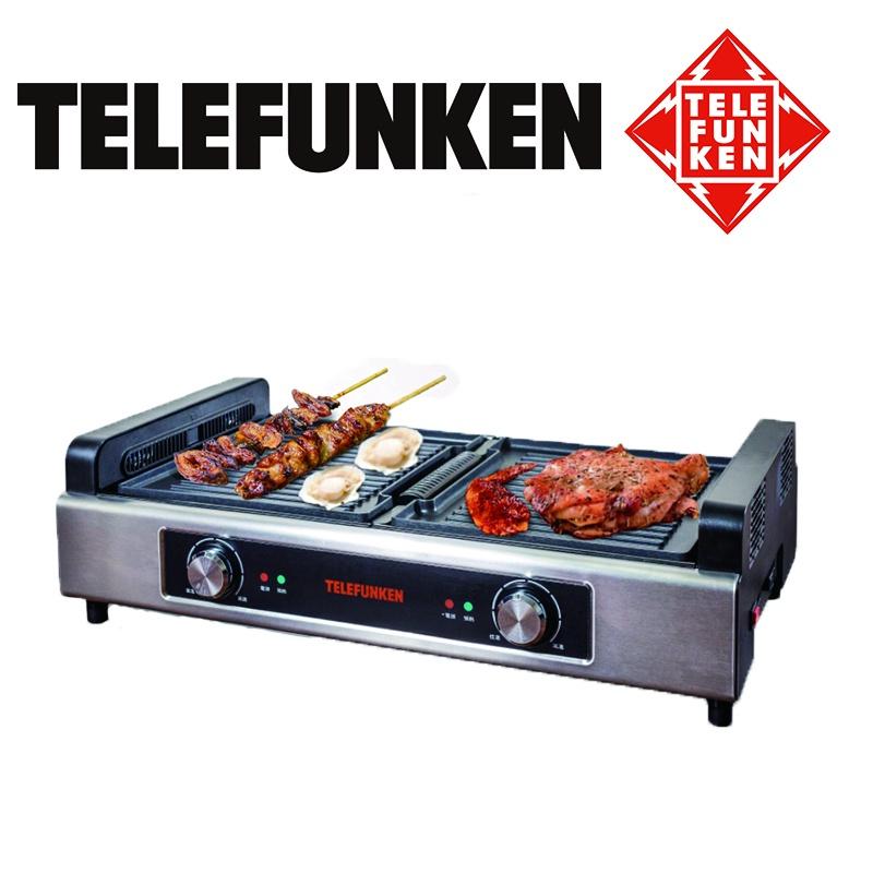 【德律風根 Telefunken】無煙雙烤盤 LT-BBQ2028