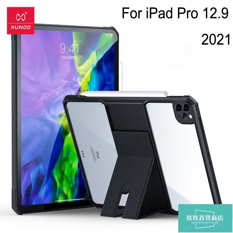 適用於 iPad Pro 12.9 2021 保護殼的 Xundd 保護平板電腦保護套 Holdhe/玖玖百貨商店