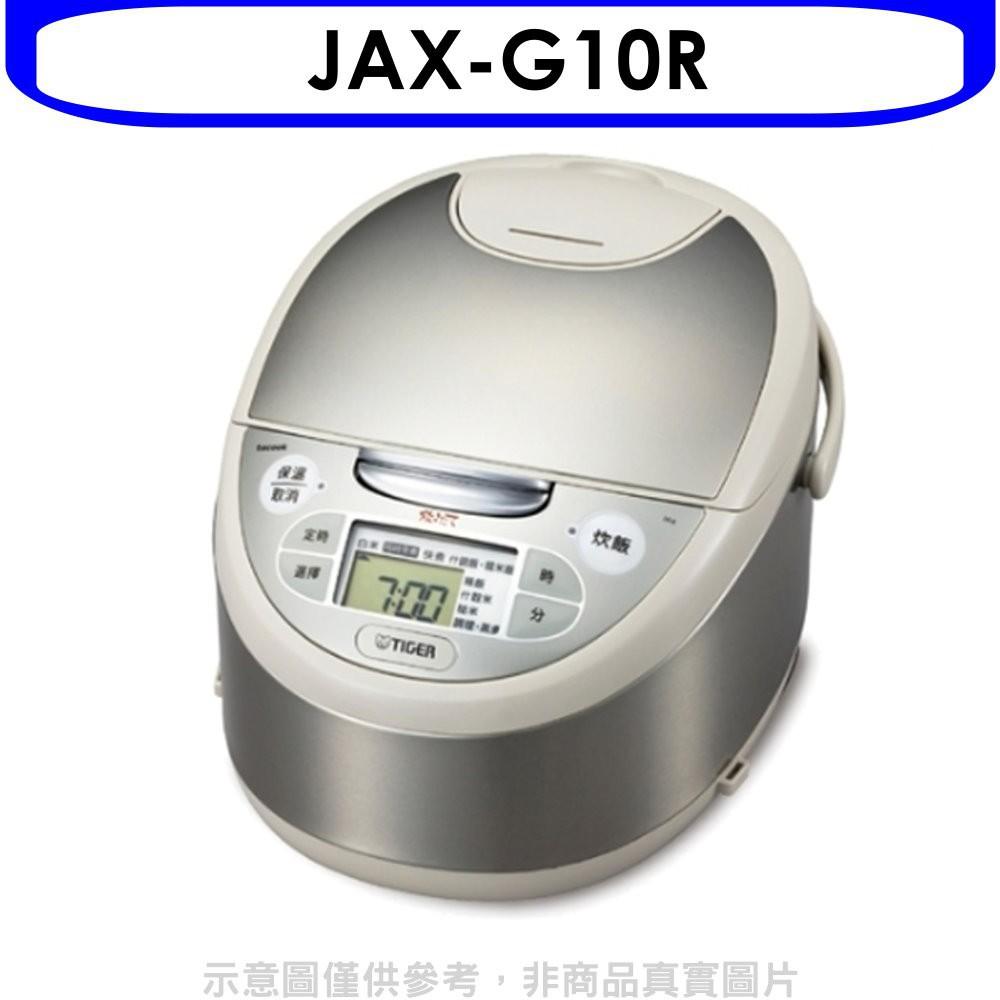 虎牌【JAX-G10R】6人份日本製電子鍋 不可超取 分12期0利率