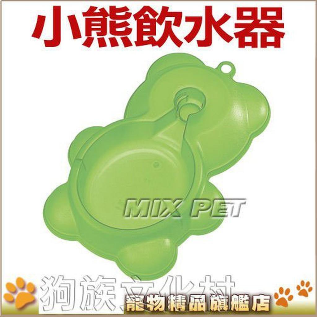 日本Richell 小熊造型 9146桃紅色/9143綠色-日本狗用貓用飲水器/自動餵食器 水碗