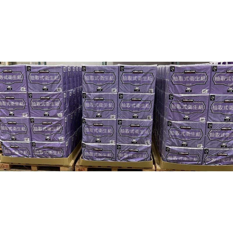 Costco 科克蘭三層抽取衛生紙120抽×24包×3袋 好市多代購