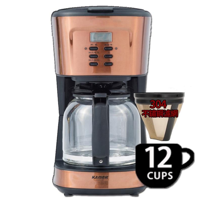 威寶自動美式咖啡機 KCM-1200
