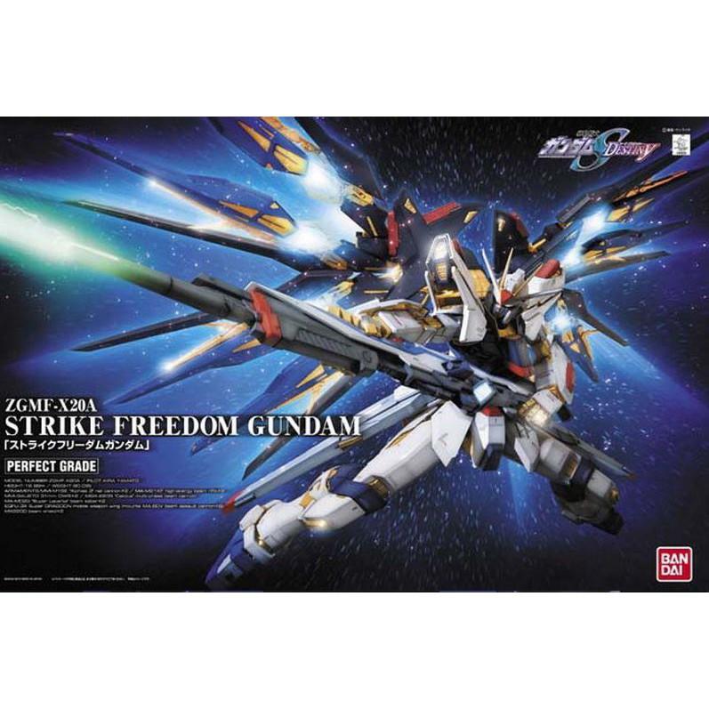 【模型屋】BANDAI 鋼彈SEED PG 1/60 STRIKE FREEDOM GUNDAM 攻擊自由鋼彈