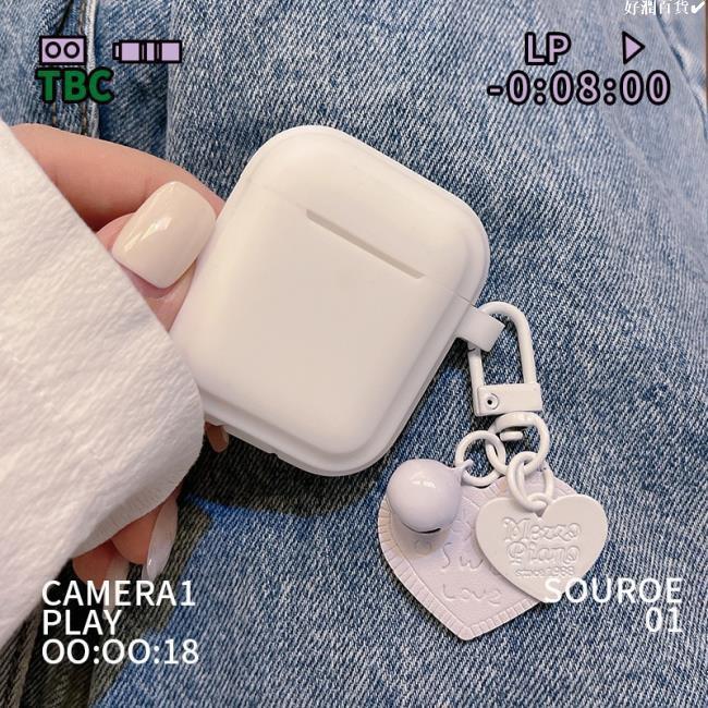 【新竹出貨】溫柔奶白色掛墜airpods保護套 耳機殼 2代蘋果矽膠耳機套 airpods pro3適用[好潤百貨✔]