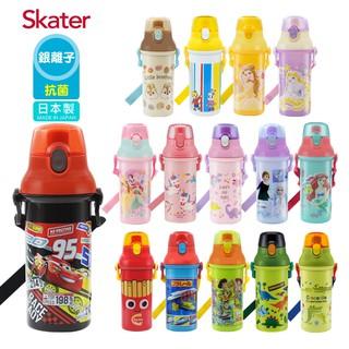 Skater銀離子直飲冷水壺 (480ml)-多款可選 臺北市