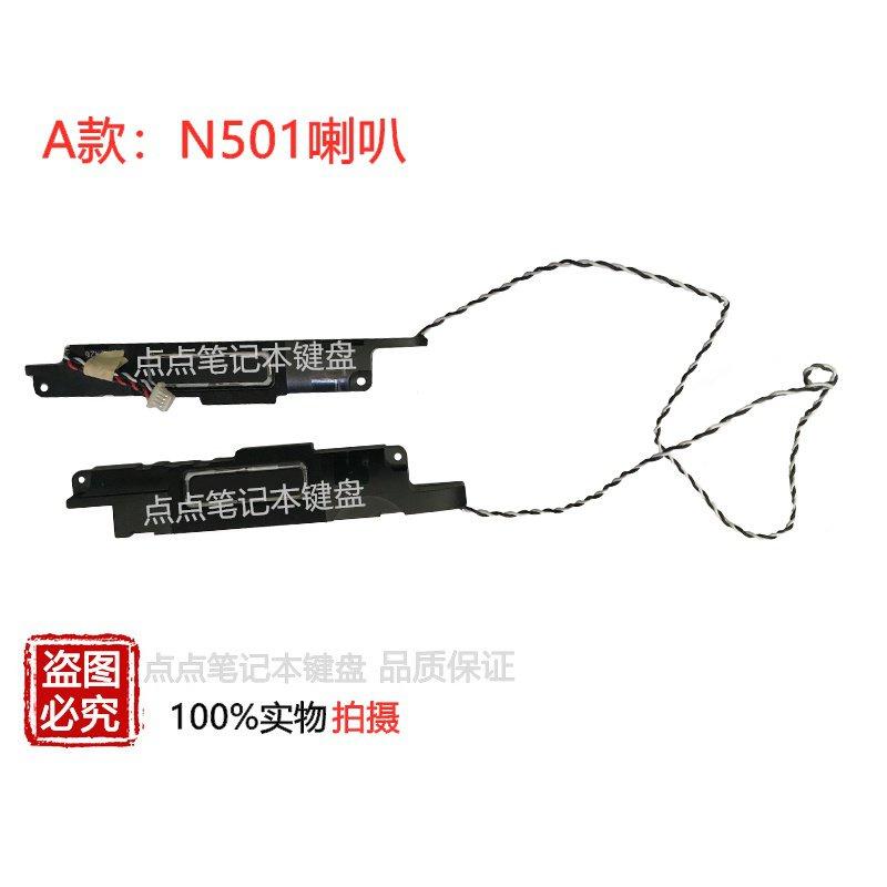 BoYk ASUS/華碩ROG G501JW N501 N501JM UX501VM UX501喇叭揚聲器音響