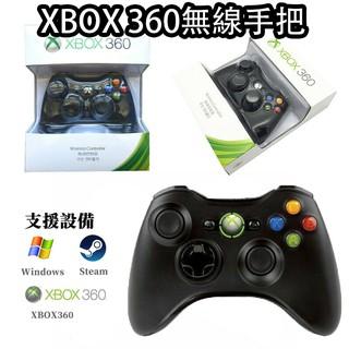 【原廠微軟全新】XBOX360 手把 無線 手柄 X360 手把 PC 電腦 遊戲 3D XBOX 新北市