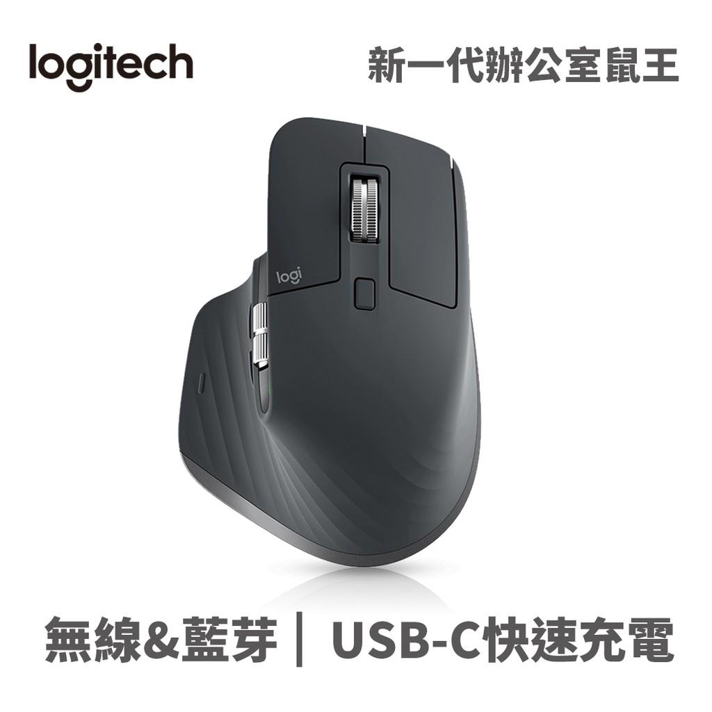 Logitech羅技 黑 MX Master3 無線滑鼠 USB 藍芽 辦公 鼠王 高效 10m 200-4000dpi
