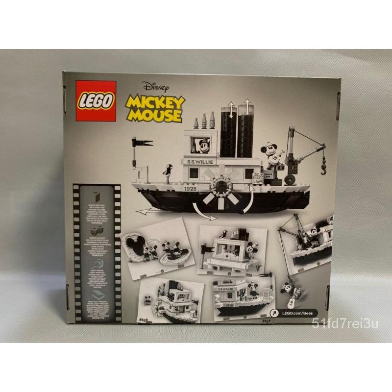 熱賣LEGO樂高IDEAS創意 21317 米奇蒸汽船 迪士尼威利號船我積木