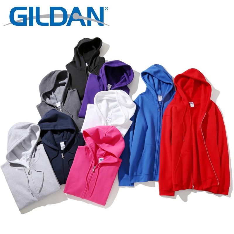 Gildan 88600 【外套】 內刷毛 連帽外套 長素T 外套 棉外套