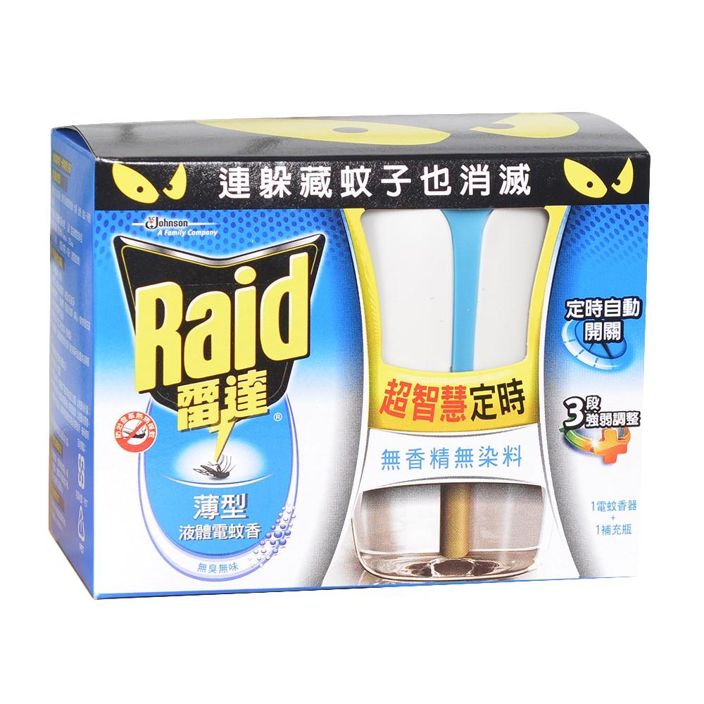 Raid 雷達智慧薄型液體電蚊香(1電蚊香器+1補充瓶)無味