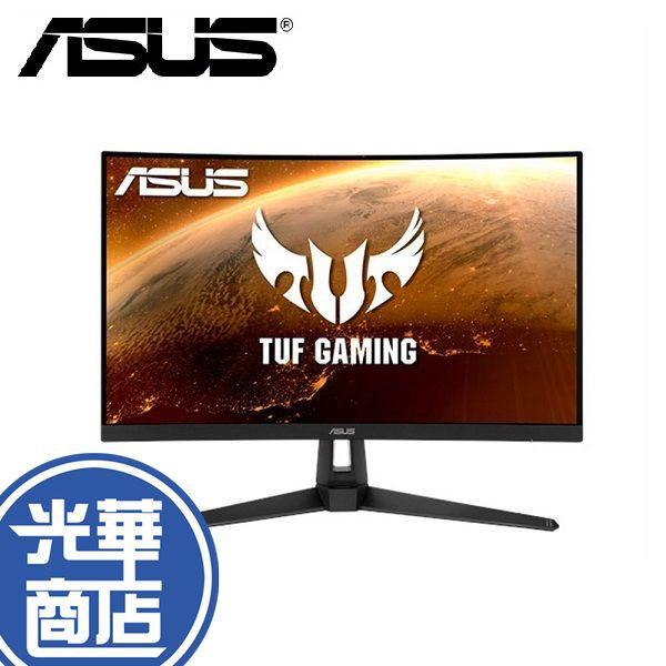 免運【下單問問】ASUS 華碩 VG27VH1B 27吋 電競螢幕 電腦螢幕 165Hz Full HD