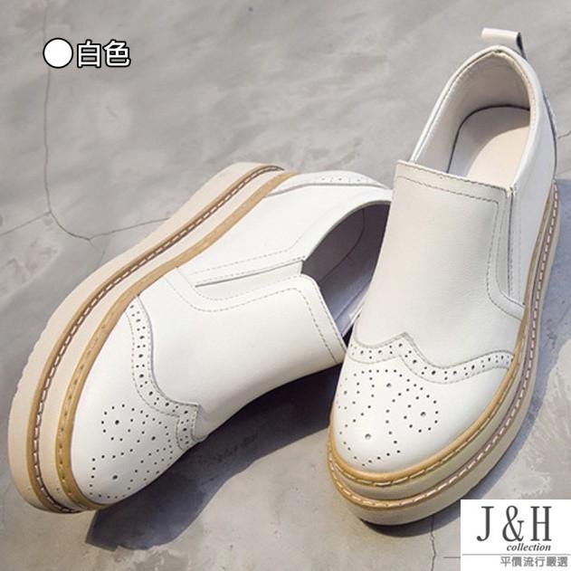 【J&H collection】休閒摩登款厚底內增高布洛克鞋