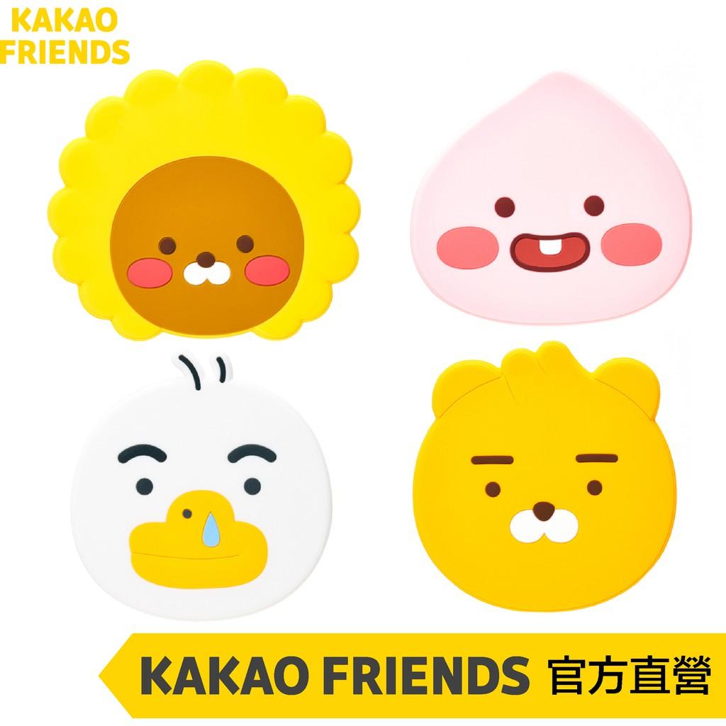 KAKAO FRIENDS 萊恩桃子隨身鏡、鏡子、手拿鏡