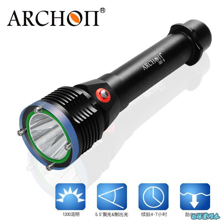 ARCHON奧瞳D22-II潛水手電筒 26650強光遠射潛水手電筒1200流明