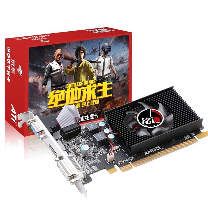 【明蘇顯卡】 Nvidia GeForce GT210 1GB DDR2 64bit DVI VGA HDMI DVI