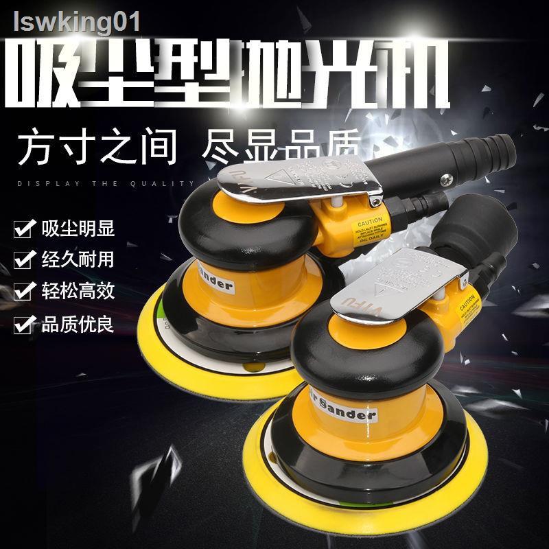 日本VIFU5寸氣動打磨機拋光機打蠟拋光磨光干磨機磨頭無塵氣磨機