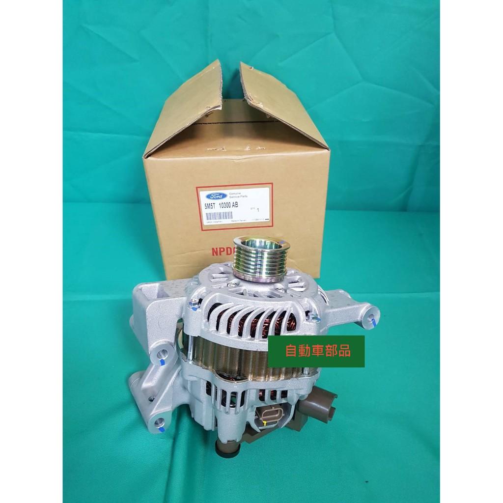 【汽車零件專家】福特FOCUS 1.8 2.0 05->正廠 發電機總成 自排.汽油車 (有單向軸承)
