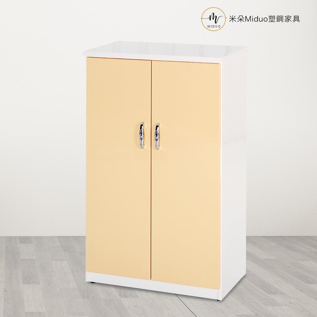 【米朵Miduo】2.1/2.7尺兩門塑鋼鞋櫃 防水塑鋼家具