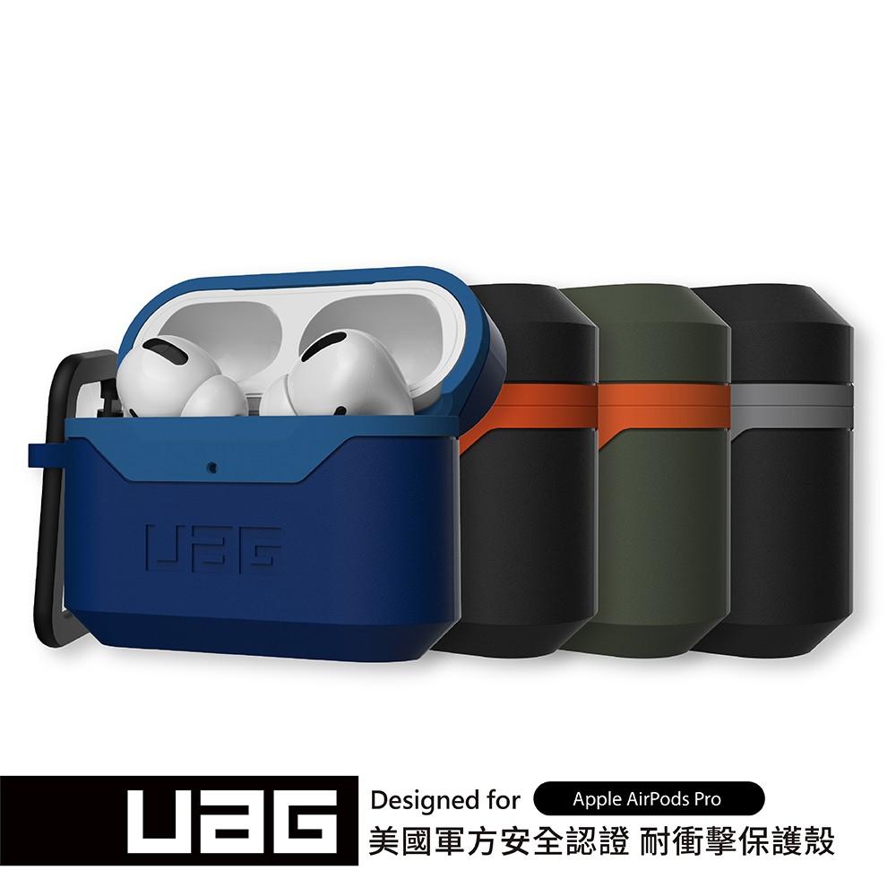 UAG AirPods Pro 耐衝擊防塵保護殼硬殼V2