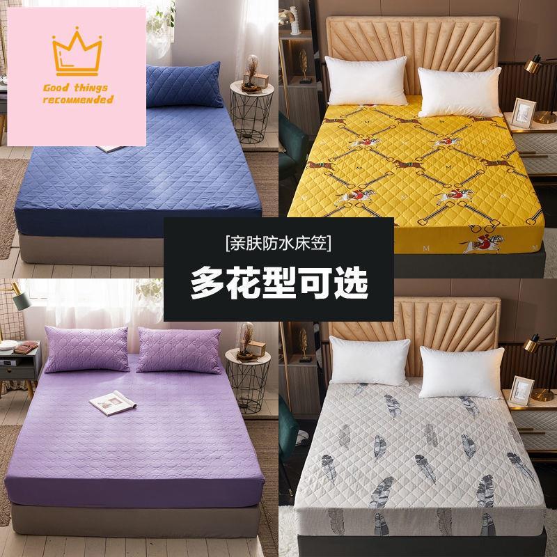 新店速發 防水透氣防螨保潔墊 超透氣防水床單 床包  單人 雙人 加大 天絲床包 防水保潔墊
