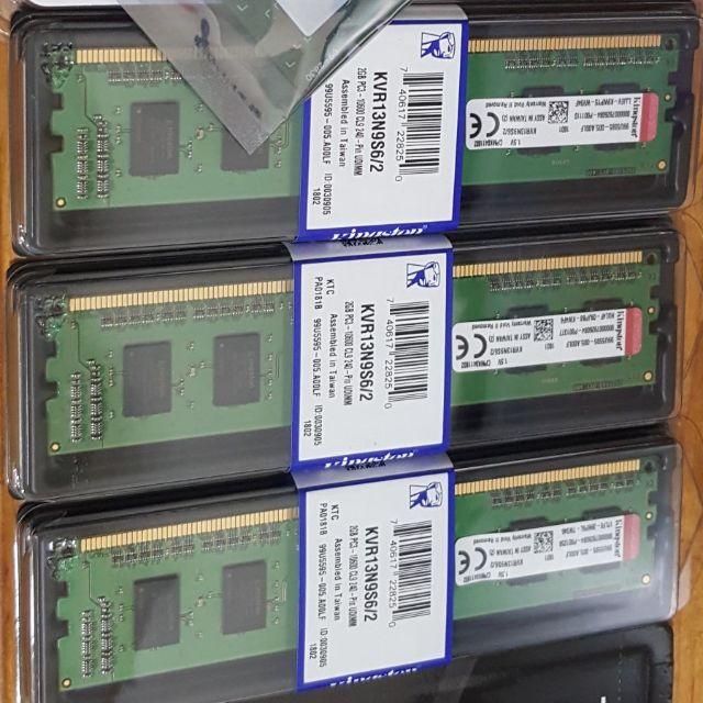 桌機 創見 金士頓 十銓 威剛 終身保固 DDR3 2G 1066 1333 1600 記憶體 PC