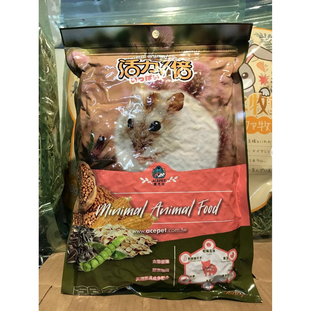 便宜寵物~活力一倍 綜合鼠料 鼠食 老鼠飼料 楓葉鼠飼料 倉鼠飼料 黃金鼠飼料1kg>5包以內可超取