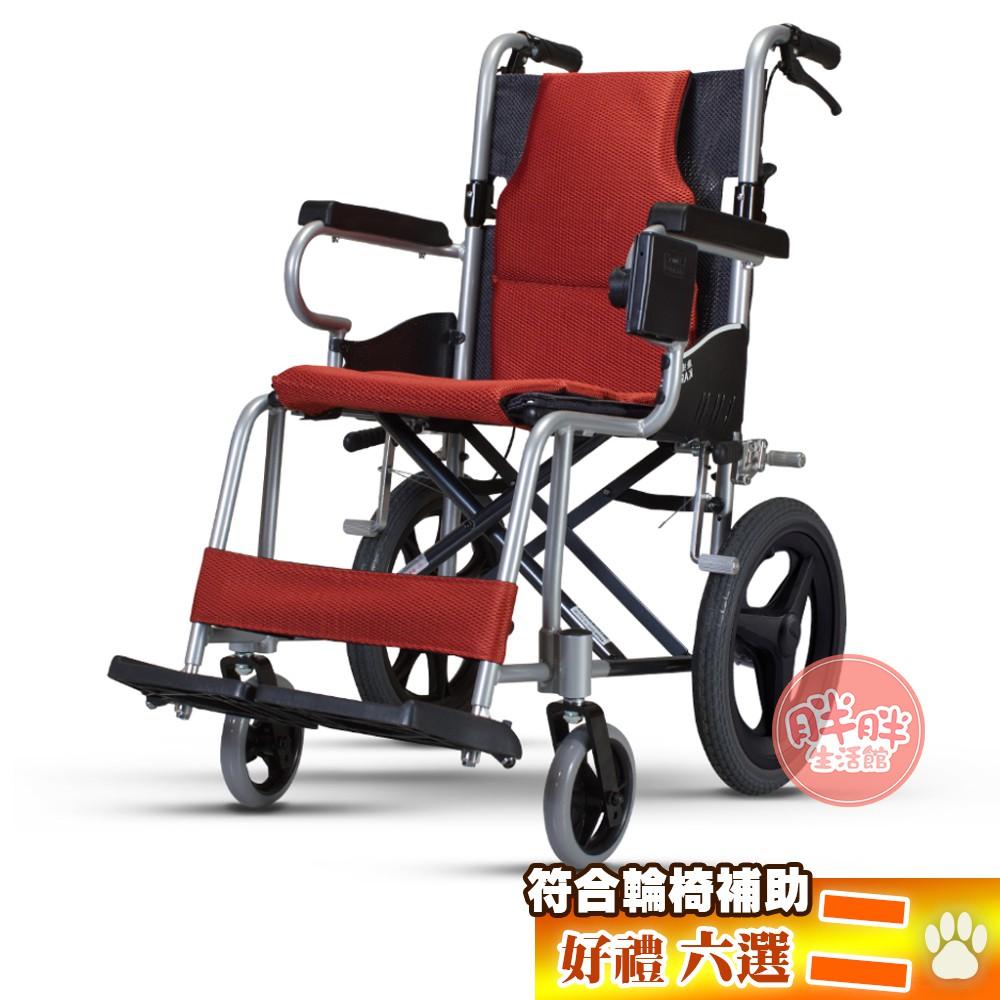 Karma 康揚 鋁合金手動輪椅 KM-2500 輪椅 手動輪椅 輕量款 日式介護型 附杯架 【胖胖生活館】