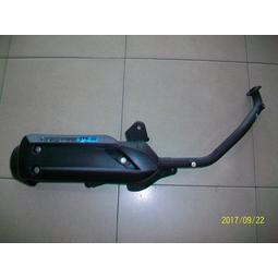 G5(125噴射)    排氣管