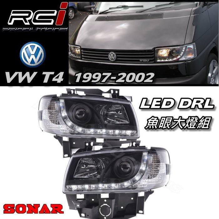 SONAR 福斯 VW T4 1997-2002 LED DRL 日行燈 單近 魚眼 大燈組