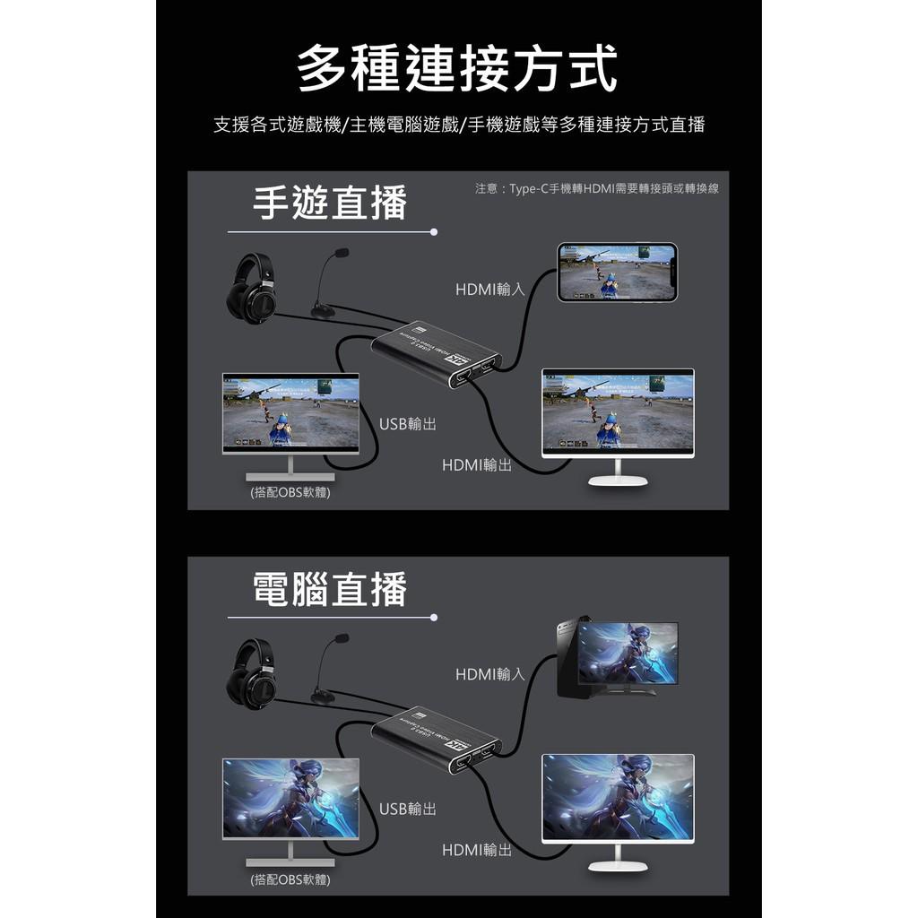 ◘♨♞☍HDMI 4K 60Hz 轉 USB 3.0 高清低延遲 雙輸出 擷取卡 採集卡 擷取盒 PS4 相機 直播