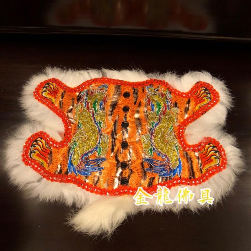 【金龍佛具】虎爺衣/神明衣/凸繡/繡龍款/橘色/1尺3/8寸8