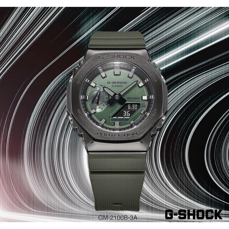 🔥10月新到貨-原廠直營店貨🔥G-SHOCK GM-2100B-3A 綠 (農家橡樹 GA-2100-1A1官方升級版)