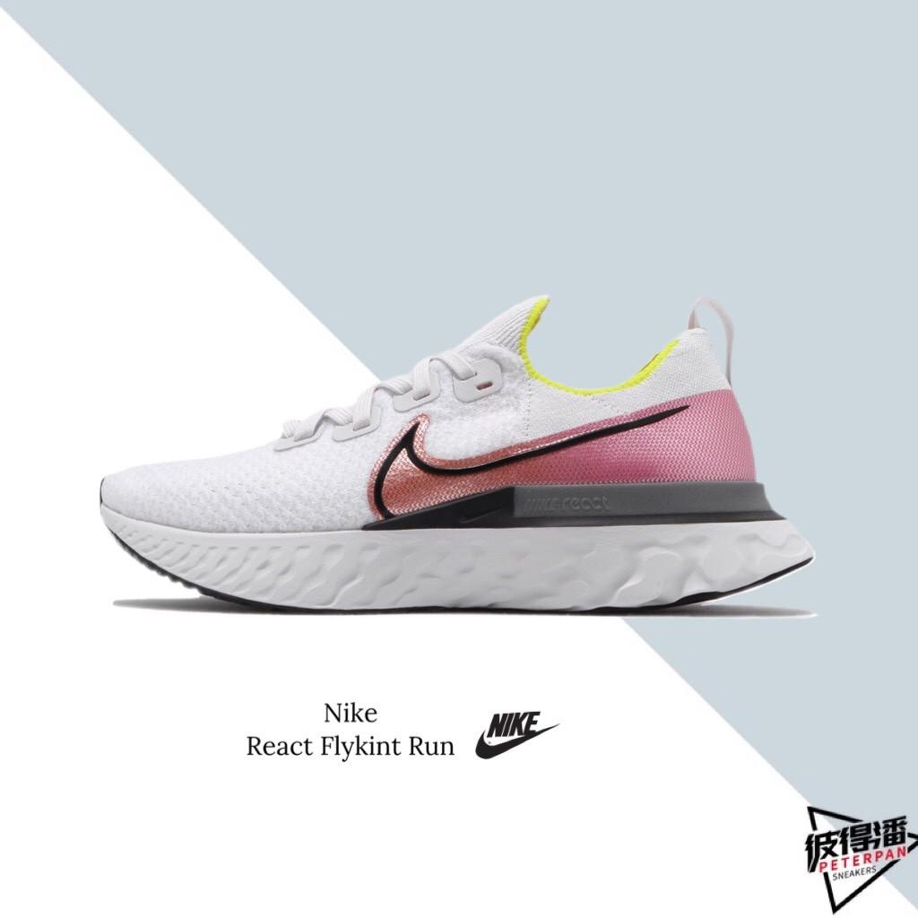 NIKE REACT INFINITY RUN FK 慢跑鞋 初版 白粉 CD4371-004【彼得潘】