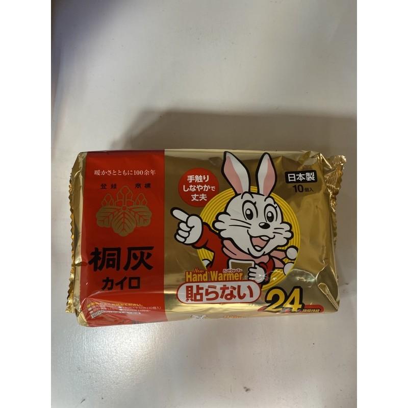 現貨!!小白兔暖暖包(24小時-10入-手握式)