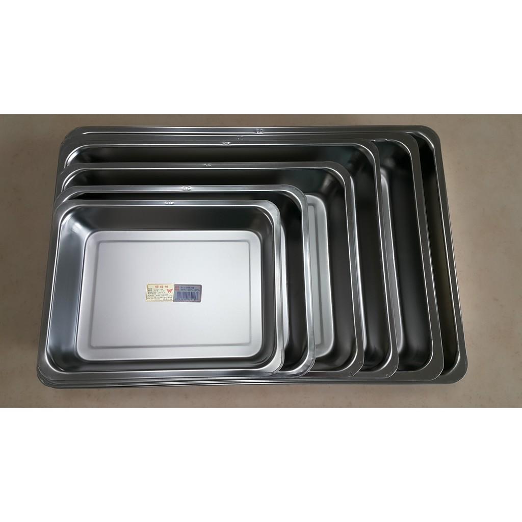 好相廚五金  深型長方盤  蝴蝶牌 304不鏽鋼 深型方盤 茶盤 滴水盤 漏盤 方盤 自助餐盤