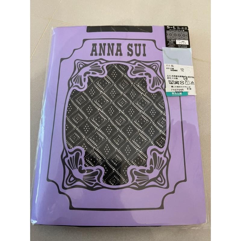 全新Anna sui褲襪