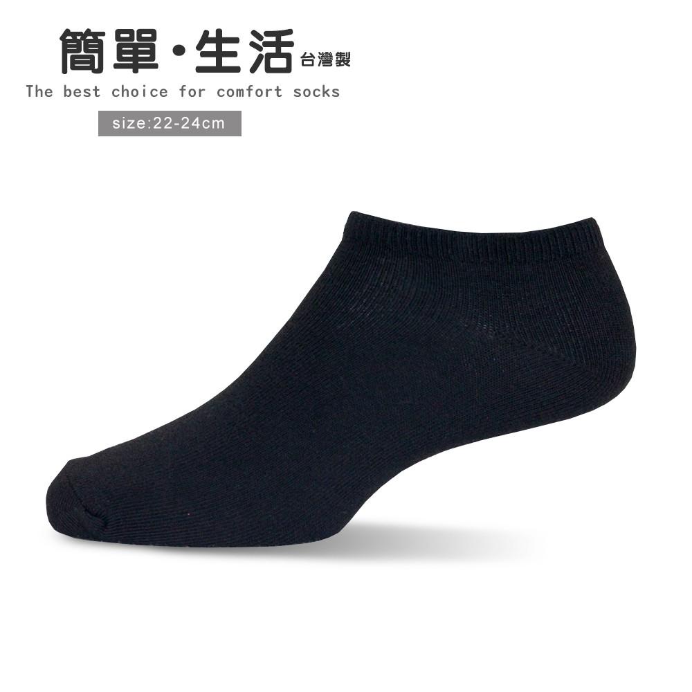 【MINGZHOU】(722)一般尺寸薄款船型襪-1雙入