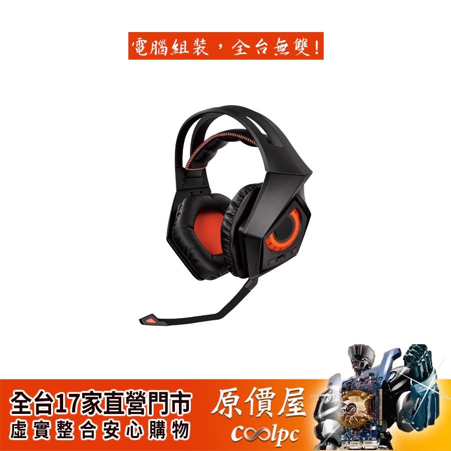 ASUS華碩 Strix Wireless 梟鷹無線電競耳麥/有線/虛擬7.1/原價屋