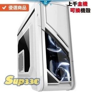 ZOTAC RTX2070 SUPER AI 酷碼 GX GOLD 650W 雙8 金 0K1 SSD 電腦主機 電競主