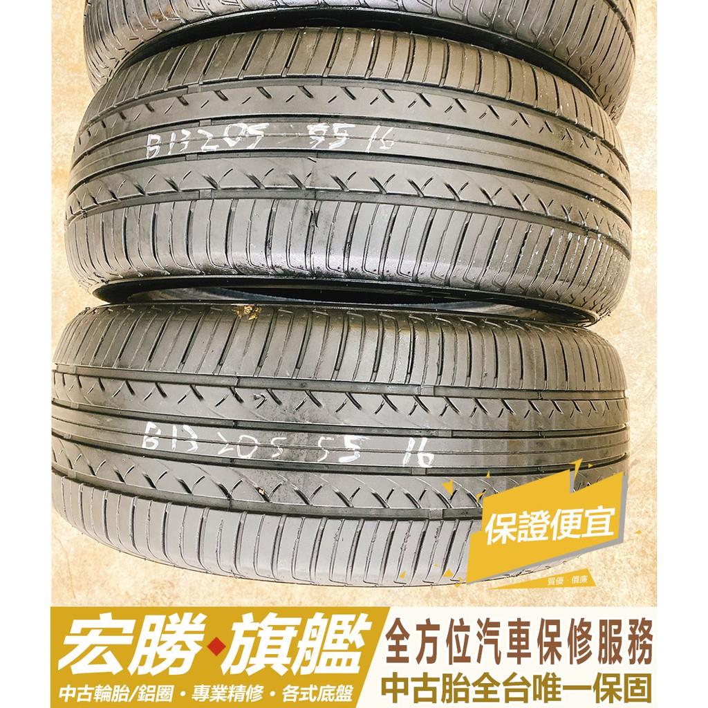 【宏勝旗艦】D170 205 55 16 瑪吉斯MA307 9.9成極新 四條4800元 中古胎 落地胎 二手輪胎