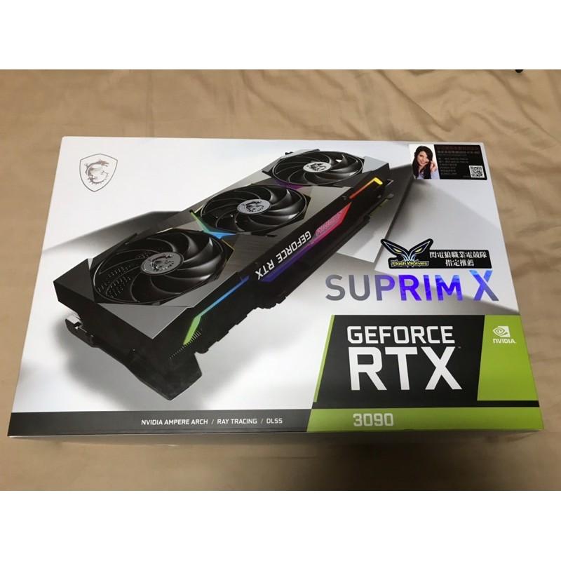 msi 微星 GeForce RTX 3090 SUPRIM X 24G 超龍